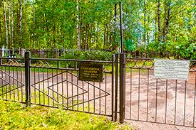 Гореловское кладбище