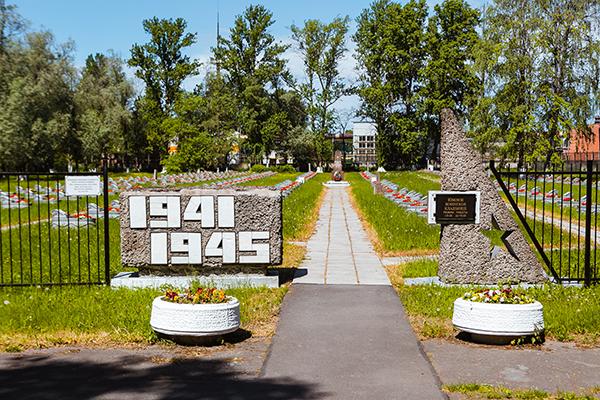 Южное воинское кладбище