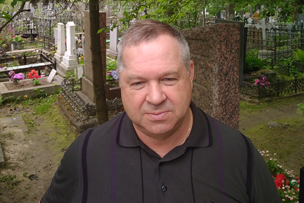 Генеральный директор Разов Андрей Александрович