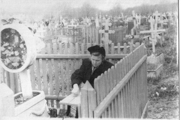 Красненькое 1952 а