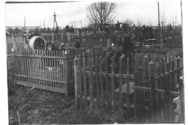 Красненькое 1952