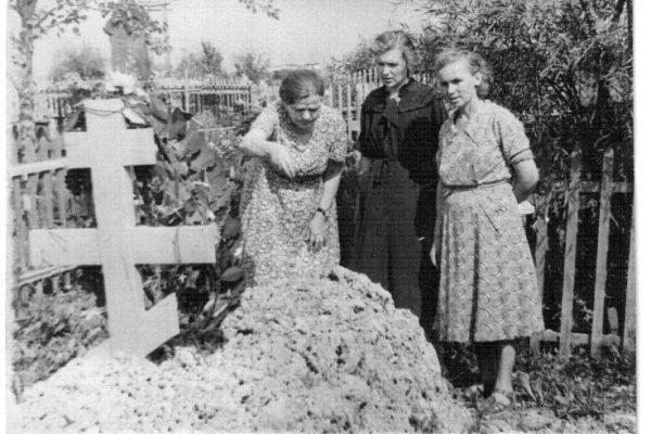Красненькое 1957